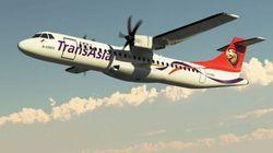Taiwan, cade un altro aereo: 50