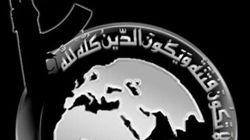 Sinai in fiamme. Jihadisti attaccano l'esercito: decine di