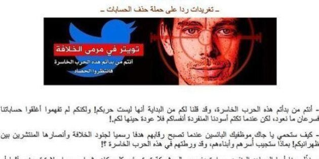Isis, minacce a Twitter e a Jack Dorsey: