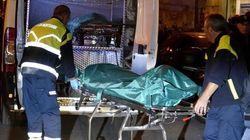 Omicidio-suicidio San Giovanni, i pm: lo sterminio studiato a