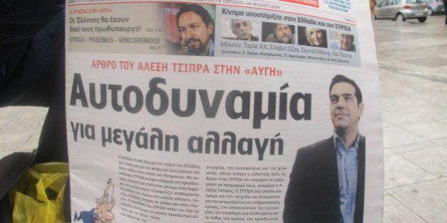 Elezioni Grecia 2015,