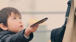 La reazione di questi bambini a un portafoglio trovato in strada vi
