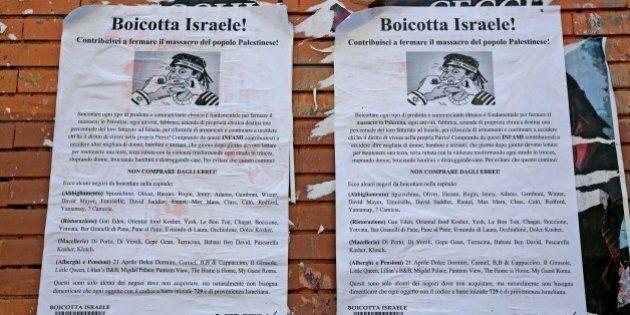 Gaza, manifesti con scritta