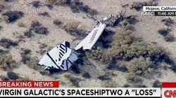 Precipita la Spaceship Two, la navetta spaziale