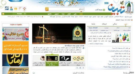 Iran, il governo veste i panni di Cupido. Online un