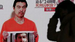 Ostaggio giapponese dell'Isis Kenji Goto verso la