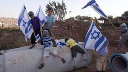 Israele costruirà 450 nuove case nella parte occupata della