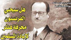 Al Qaeda: