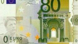 Con gli 80 euro solo un italiano su 4 ha speso di