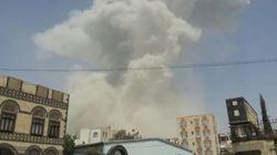 Yemen: l'altro Mar