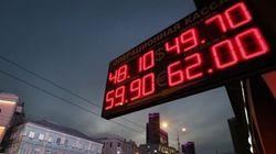 Petrolio e rublo affossano le