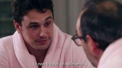 Franco fa il gay e Franzen