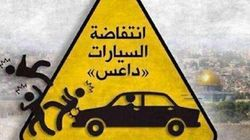 Barghouti invoca la resistenza armata: