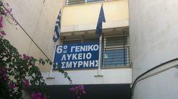 Elezioni Grecia. Curiosità sul voto: i partiti anche ai seggi, liste bloccate solo per 'stavolta'
