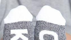 10 cose che fanno dimagrire a tua insaputa (tipo i calzini