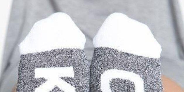 No Diet Day: 10 cose che ti fanno dimagrire a tua insaputa (tipo i calzini bagnati)
