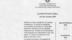 La scheda del referendum greco: una croce per il