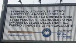 Il manifesto di Forza Italia che chiede ai migranti di non commettere