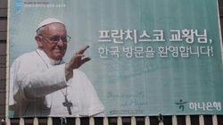Il Papa in Corea per cogliere il risveglio religioso