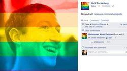 Facebook per i matrimoni gay. Quando la gioia si trasforma in indagine di