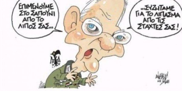 Vignetta Schaeuble come nazista, Alexis Tsipras: