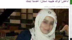 Siria, dentista donna giustiziata dai miliziani dello Stato