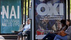 Grecia: tutto quello che c'è da sapere sul referendum