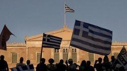 Grecia: te la do io la