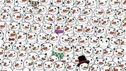 Riuscite a trovare il panda nascosto in questo