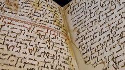 Corano ritrovato potrebbe essere