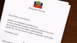 Tra i due litiganti, il terzo gode. Arriva la lettera (ironica) del presidente russo