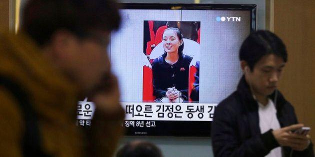 Kim Yo-Jong, sorella minore di Kim Jong-Un, nominata dirigente de Partito dei lavoratori in Corea del...