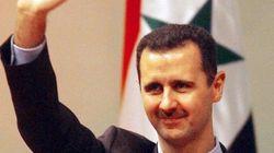 Damasco: