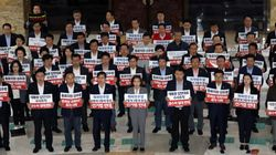 자유한국당은 그저 반대를 하는 게