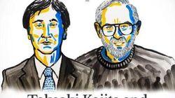 Il Nobel per la Fisica alle scoperte sui