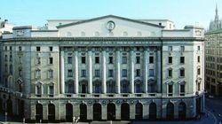 Per strappare l'ok della Bce alla fusione Bpm e Banco puntano sulla riduzione delle