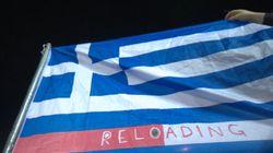 La Grecia fissa le elezioni per il 20