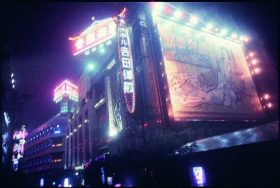 La Tokyo intima ed estrema del fotografo Daido