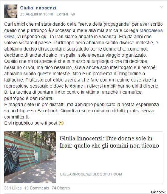 Tiziana Ciavardini sul blog di Giulia Innocenzi: