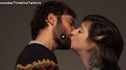 Un bacio suggella l'amore. E l'amore non conosce