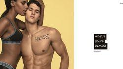 La Diesel fa pubblicità sui siti porno: