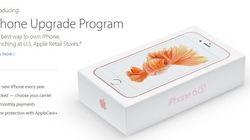 Apple ha deciso: