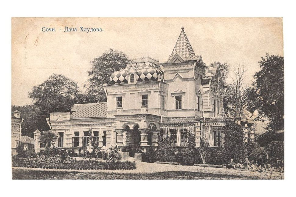 "Dacha Khludov in Sochi. (<a href=""http://opensochi.org/node/163"">Sochi Branch</a> of Russian Geographic Society)"
