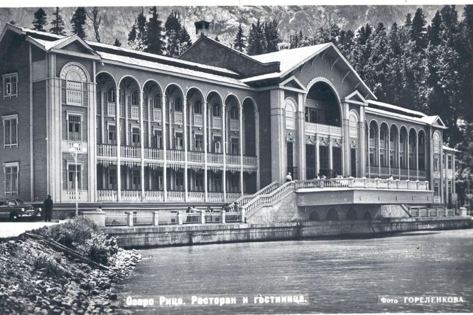 "Lake Riza, 1954. (<a href=""http://opensochi.org/node/163"">Sochi Branch</a> of Russian Geographic Society)"