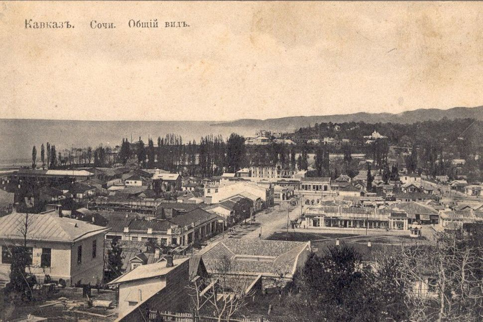 "General view of Sochi. (<a href=""http://opensochi.org/node/163"">Sochi Branch</a> of Russian Geographic Society)"