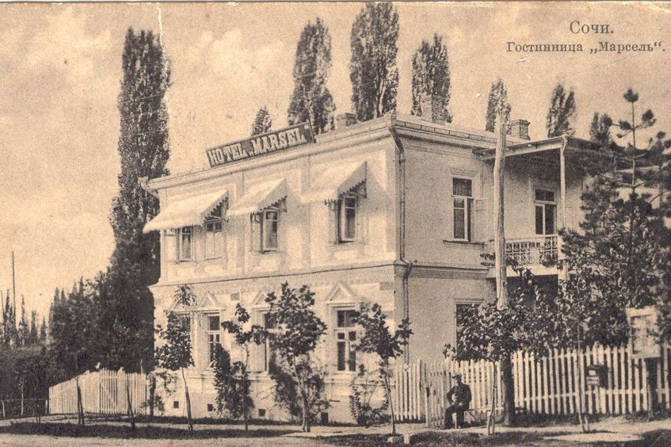 "Marseille hotel, early 20th century. (<a href=""http://opensochi.org/node/163"">Sochi Branch</a> of Russian Geographic Society)"