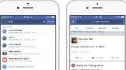 Facebook annucia la ricerca universale dei