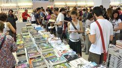 Il Salone del Libro a Milano, ne vale la