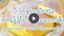 La torta giapponese si fa con tre ingredienti. E il web