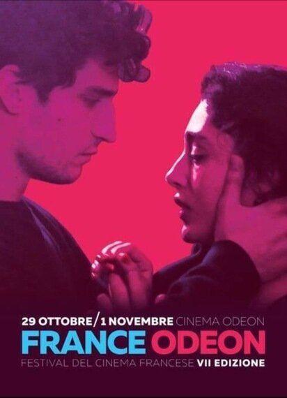 Perchè in Italia, come in Francia, non c'è un Centro Nazionale per il Cinema e